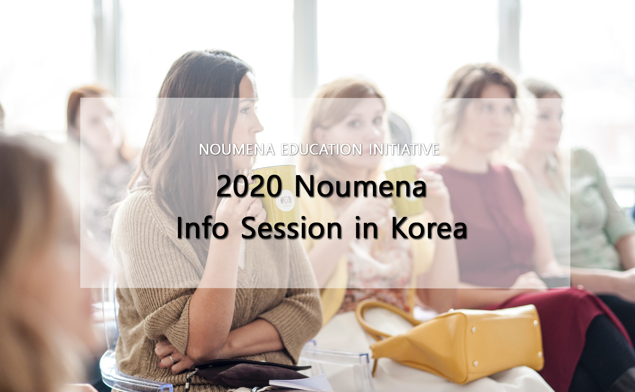 2020 Noumena Info Session in Korea